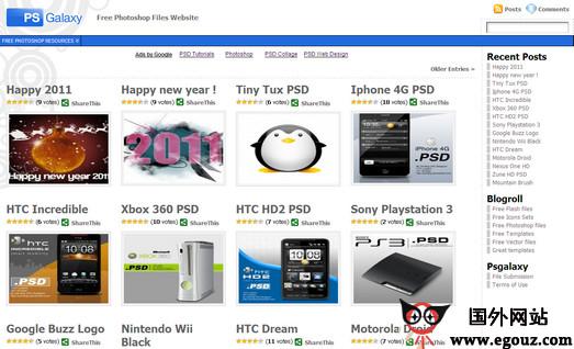 Psgalaxy:免费PSD资源网